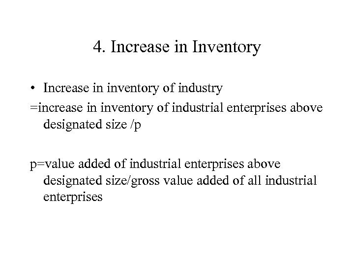 4. Increase in Inventory • Increase in inventory of industry =increase in inventory of