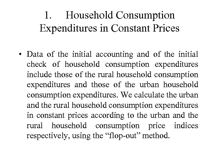 1. Household Consumption Expenditures in Constant Prices • Data of the initial accounting and