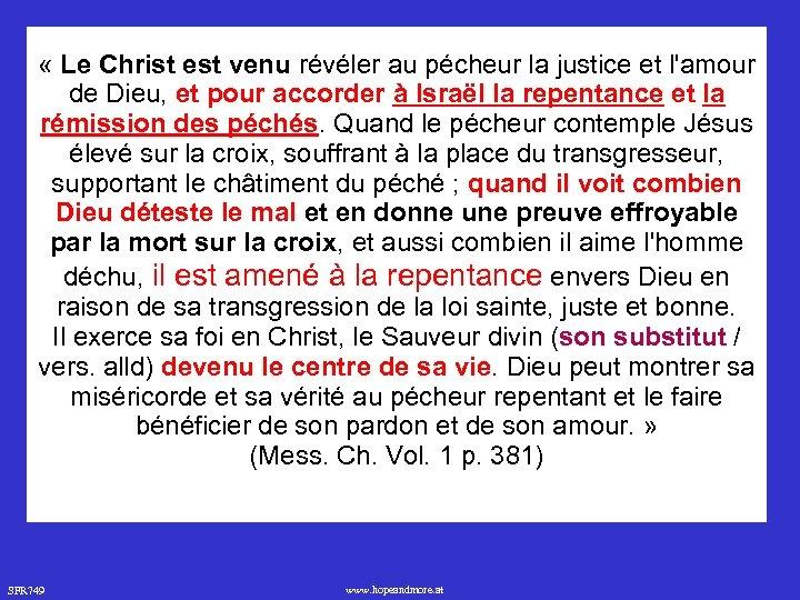 « Le Christ est venu révéler au pécheur la justice et l'amour de