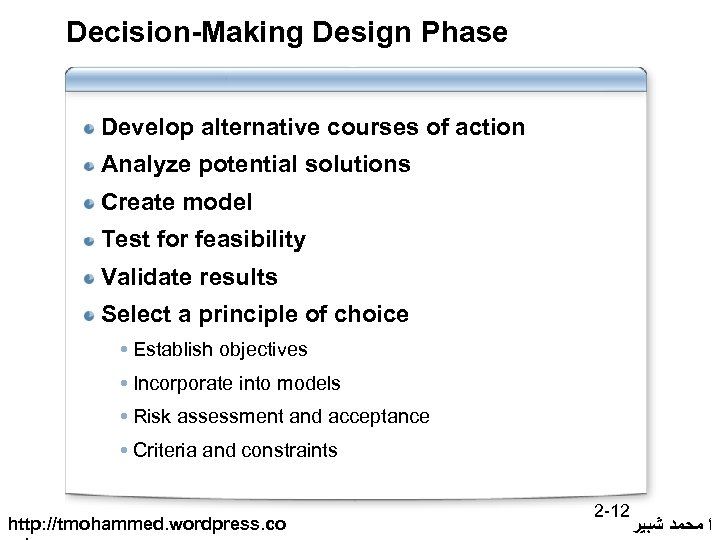 Decision-Making Design Phase Develop alternative courses of action Analyze potential solutions Create model Test