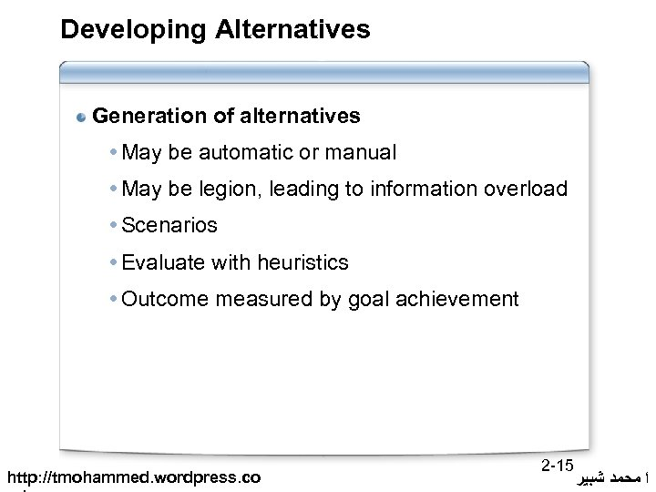 Developing Alternatives Generation of alternatives May be automatic or manual May be legion, leading