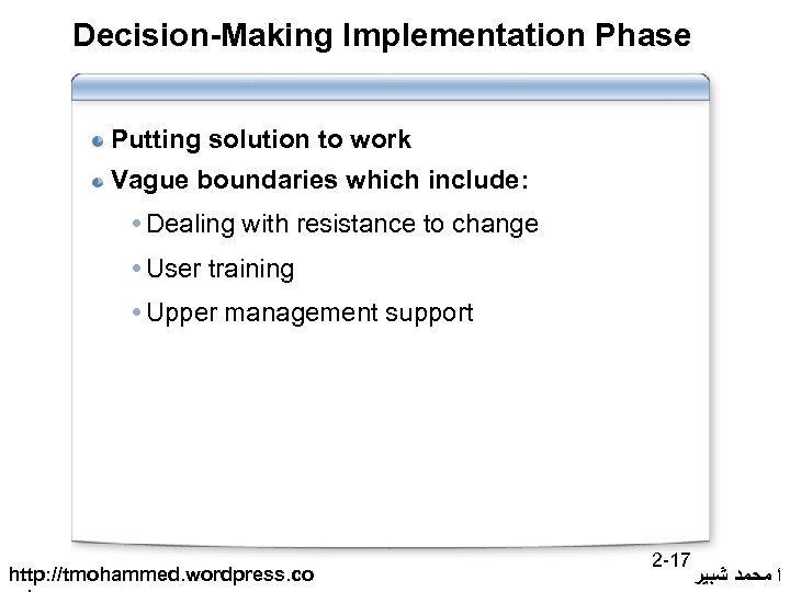 Decision-Making Implementation Phase Putting solution to work Vague boundaries which include: Dealing with resistance