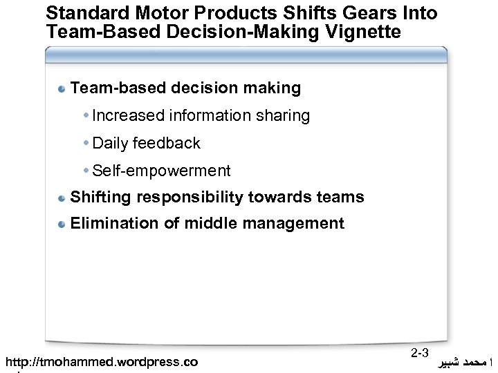 Standard Motor Products Shifts Gears Into Team-Based Decision-Making Vignette Team-based decision making Increased information