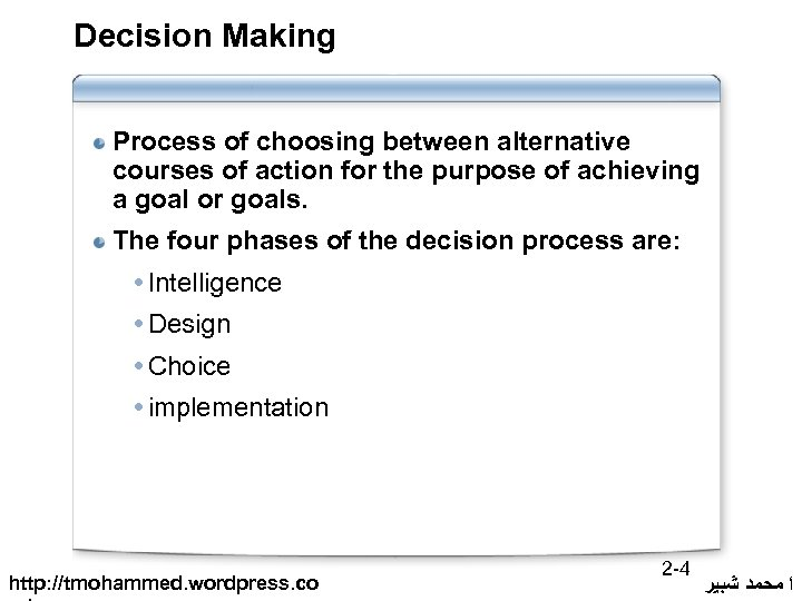 Decision Making Process of choosing between alternative courses of action for the purpose of