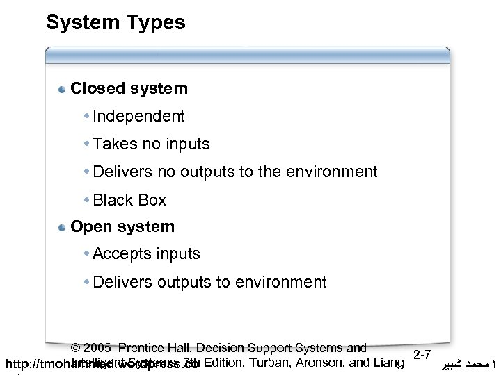 System Types Closed system Independent Takes no inputs Delivers no outputs to the environment