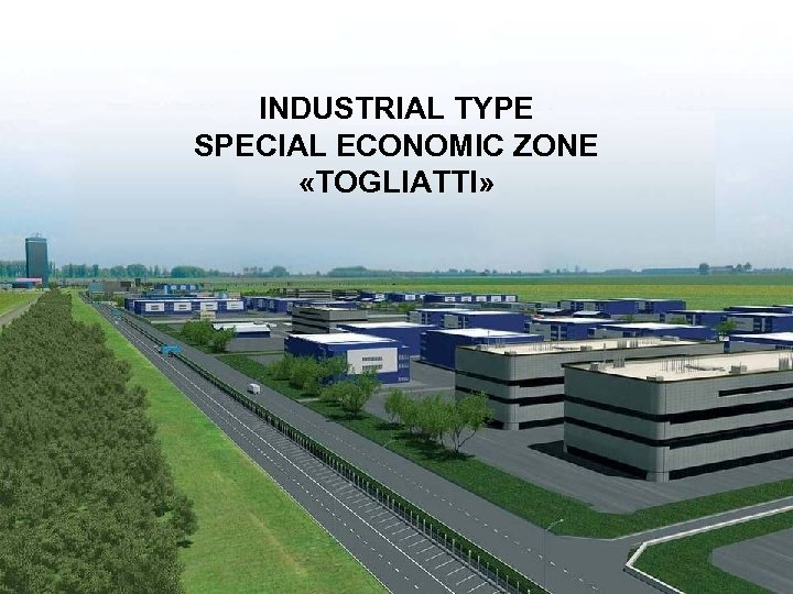 INDUSTRIAL TYPE SPECIAL ECONOMIC ZONE «TOGLIATTI»