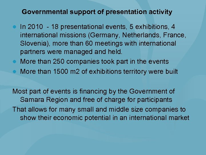 Governmental support of presentation activity ● In 2010 - 18 presentational events, 5 exhibitions,