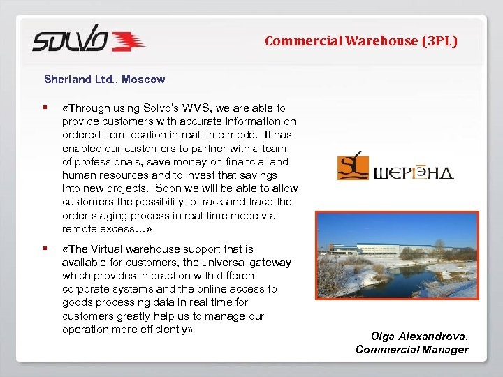 Commercial Warehouse (3 PL) Sherland Ltd. , Moscow § «Through using Solvo's WMS, we