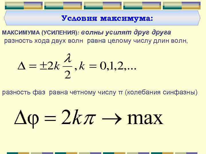 https://present5.com/presentation/36096995_368997541/image-11.jpg