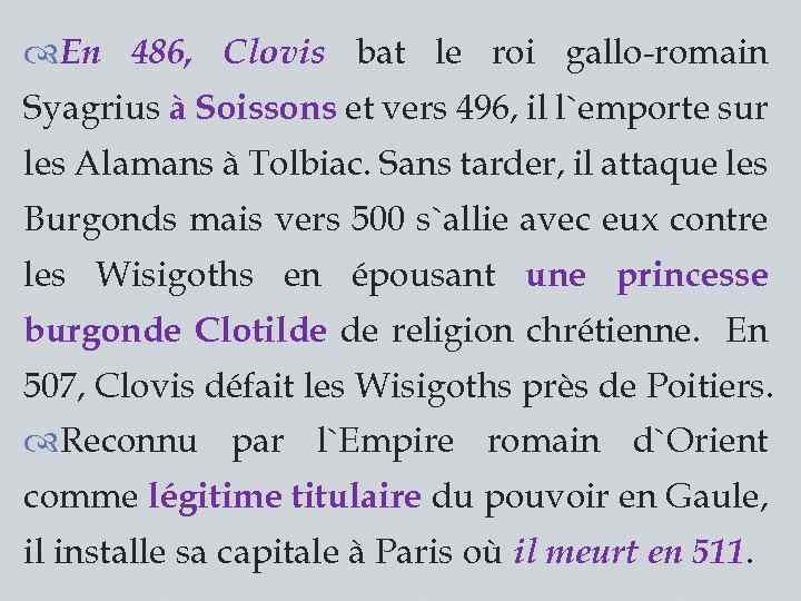 En 486, Clovis bat le roi gallo-romain Syagrius à Soissons et vers 496,