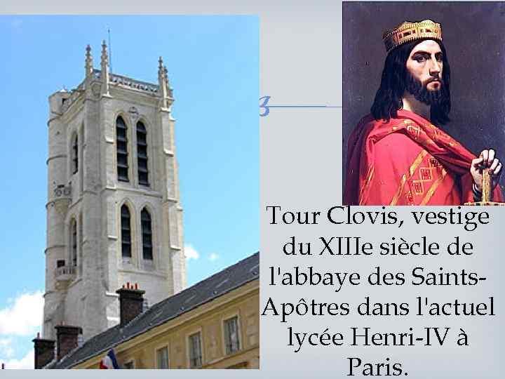 Tour Clovis, vestige du XIIIe siècle de l'abbaye des Saints. Apôtres dans l'actuel