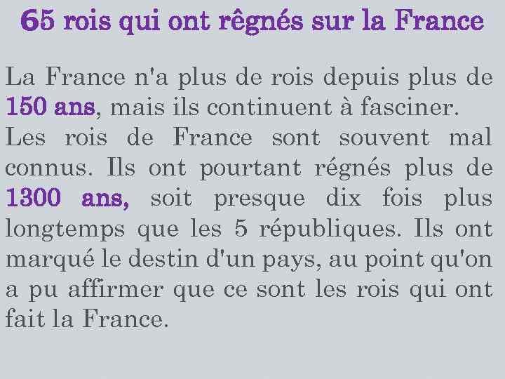 65 rois qui ont rêgnés sur la France La France n'a plus de rois