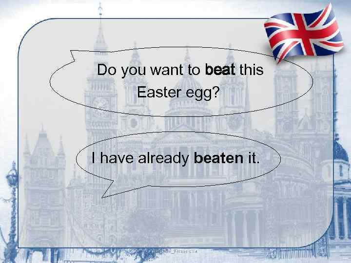 Do you want to beat this Easter egg? I have already beaten it.