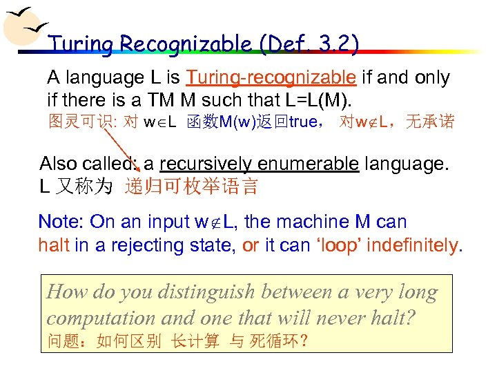 Turing Recognizable (Def. 3. 2) A language L is Turing-recognizable if and only if