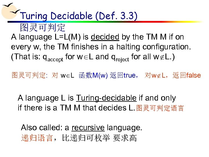Turing Decidable (Def. 3. 3) 图灵可判定 A language L=L(M) is decided by the TM