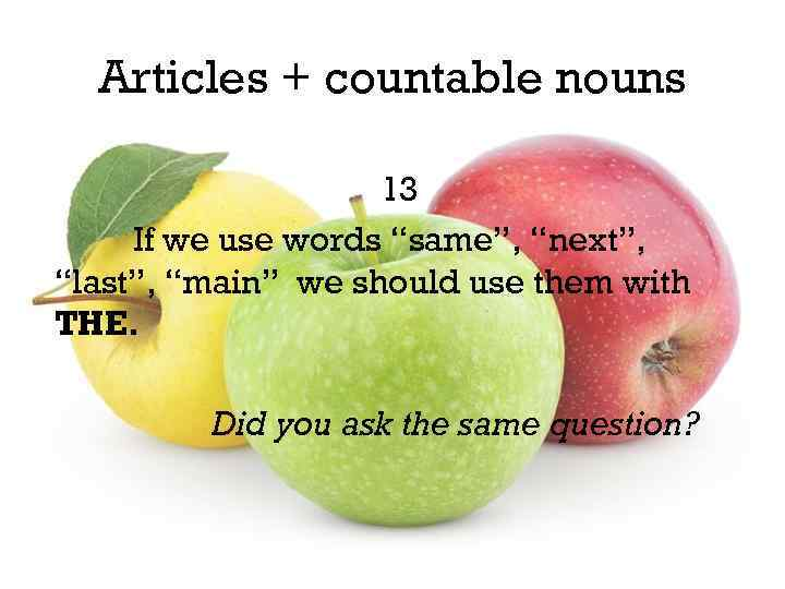"""Articles + countable nouns 13 If we use words """"same"""", """"next"""", """"last"""", """"main"""" we"""