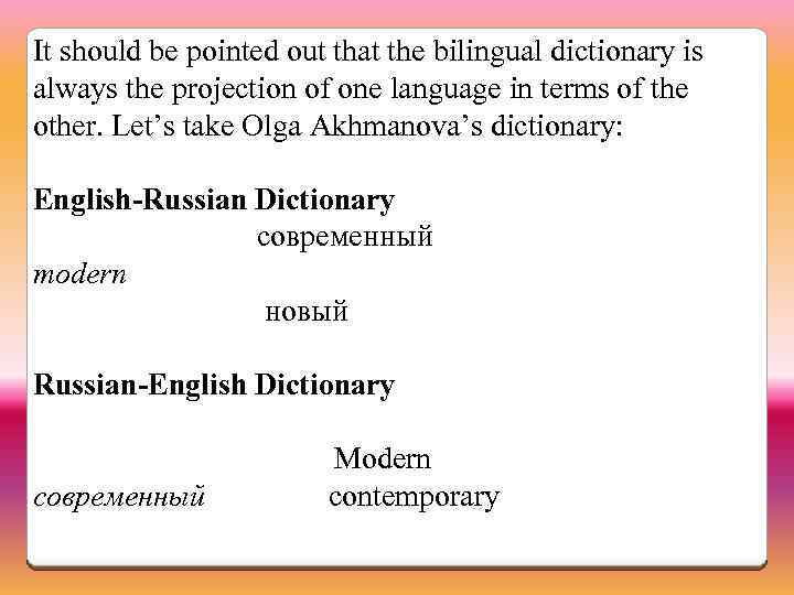 It should be pointed out that the bilingual dictionary is always the projection of
