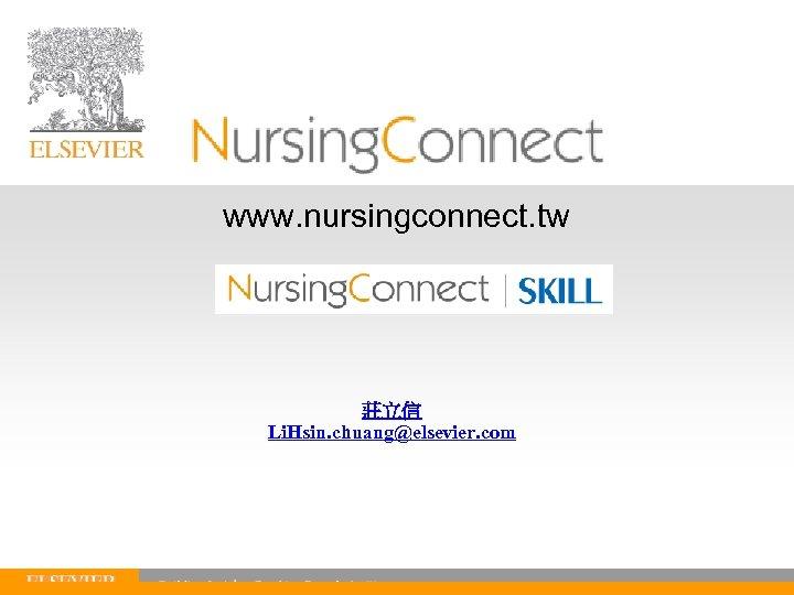 www. nursingconnect. tw 莊立信 Li. Hsin. chuang@elsevier. com