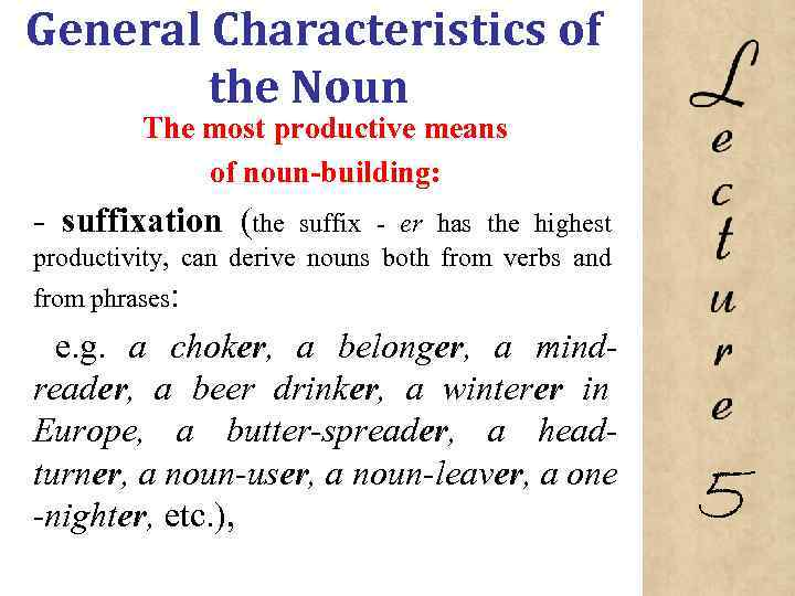 THE ENGLISH NOUN AND ITS GRAMMATICAL CATEGORIES