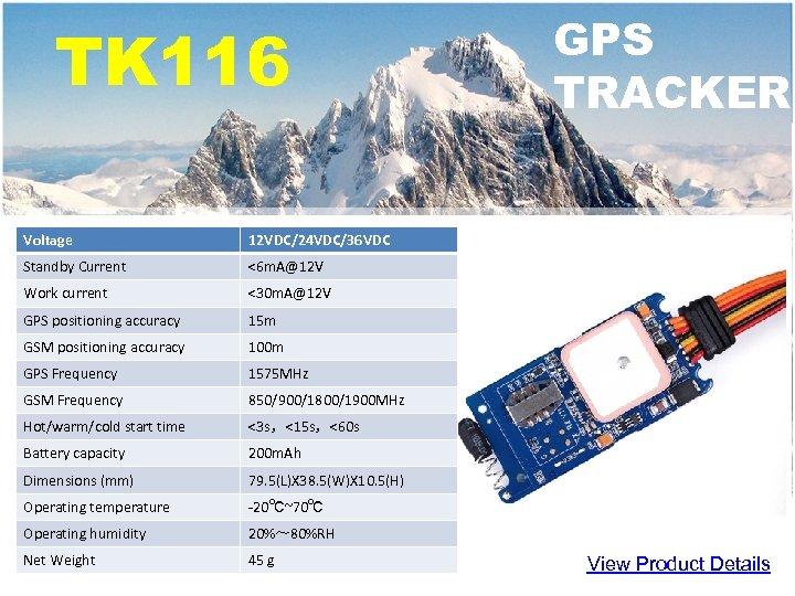 TK 116 Voltage 12 VDC/24 VDC/36 VDC Standby Current <6 m. A@12 V Work