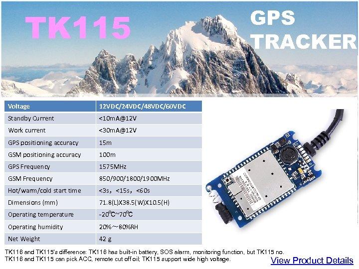 TK 115 Voltage 12 VDC/24 VDC/48 VDC/60 VDC Standby Current <10 m. A@12 V
