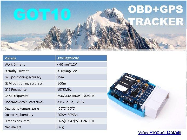 GOT 10 Voltage 12 VDC/24 VDC Work Current <40 m. A@12 V Standby Current