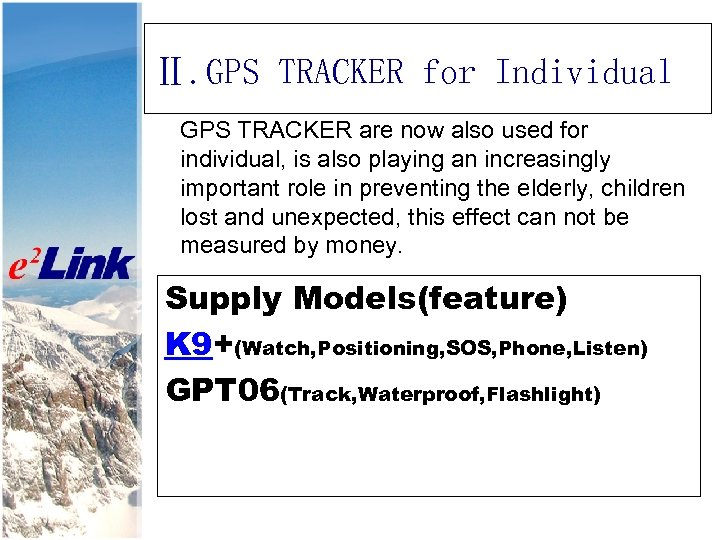Ⅱ. GPS TRACKER for Individual GPS TRACKER are now also used for individual, is