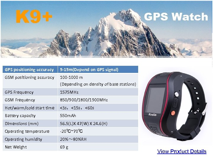 K 9+ GPS Watch GPS positioning accuracy 5 -15 m(Depend on GPS signal) GSM