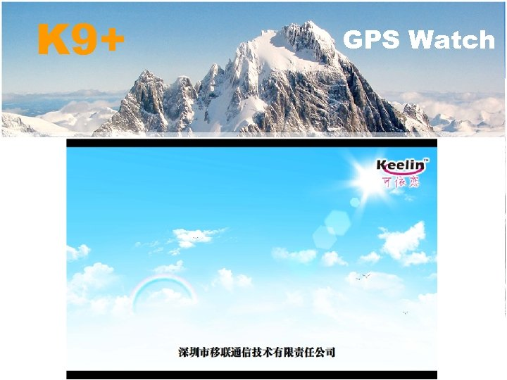 K 9+ GPS Watch