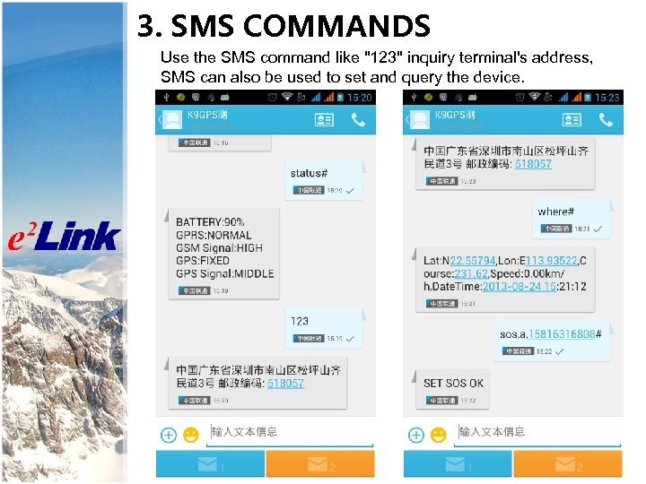 3. SMS COMMANDS Use the SMS command like