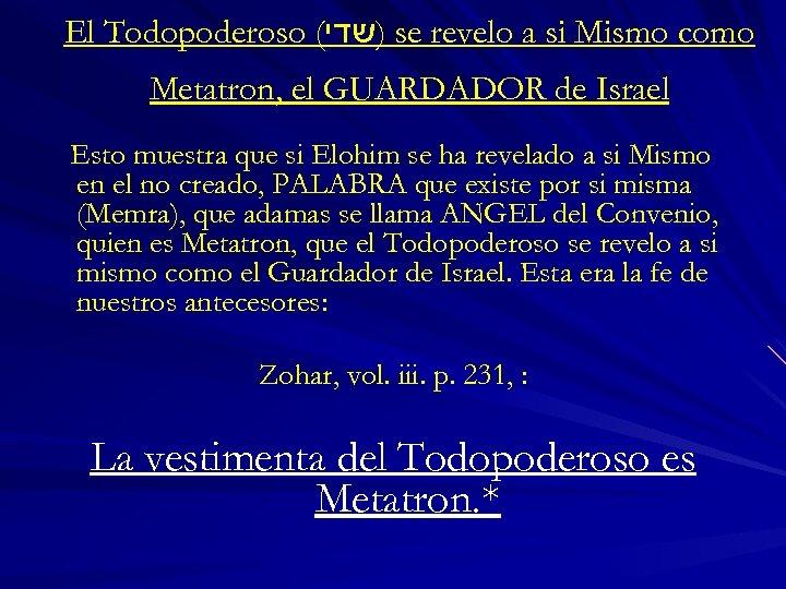 El Todopoderoso ( )שדי se revelo a si Mismo como Metatron, el GUARDADOR de