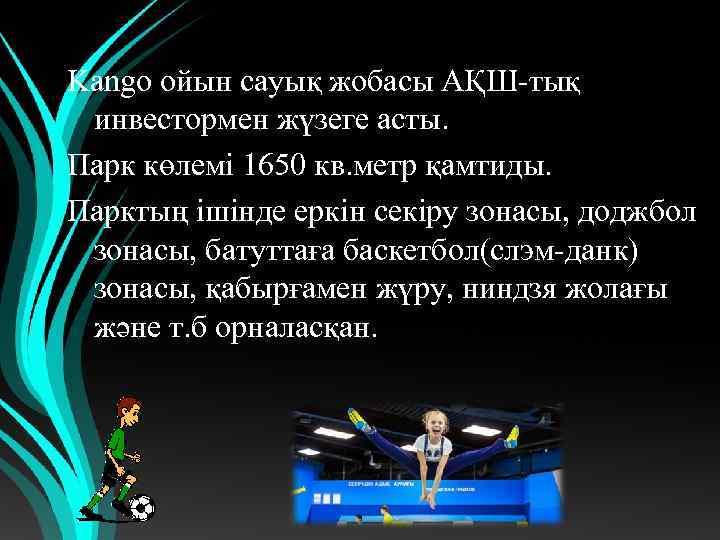 Казино Grand novosibirsk