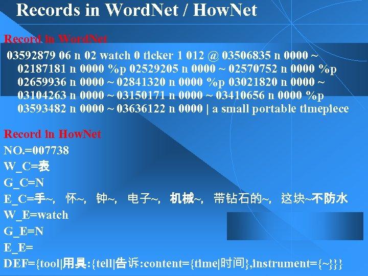 Records in Word. Net / How. Net Record in Word. Net 03592879 06 n
