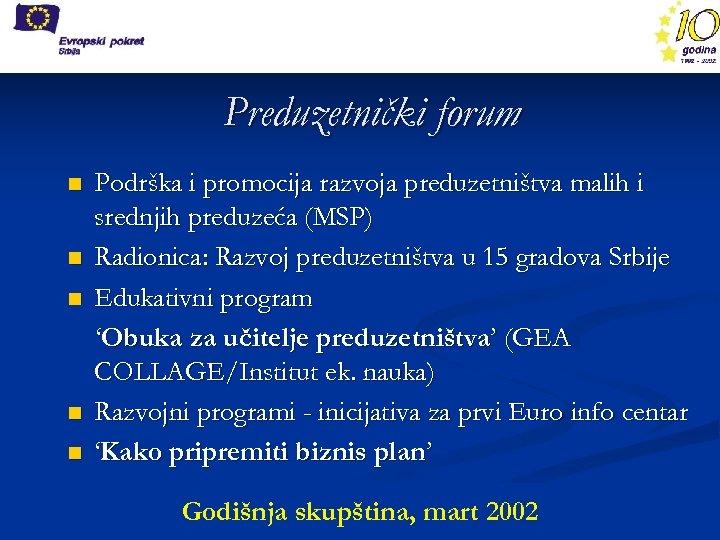 Preduzetnički forum n n n Podrška i promocija razvoja preduzetništva malih i srednjih preduzeća
