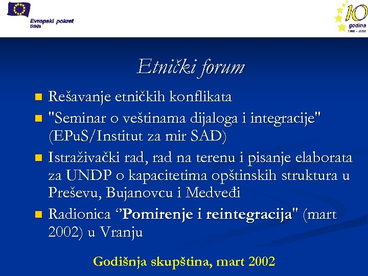 Etnički forum Rešavanje etničkih konflikata n