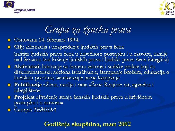 Grupa za ženska prava n n n Osnovana 14. februara 1994. Cilj: afirmacija i
