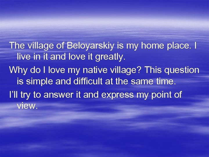 The village of Beloyarskiy is my home place. I live in it and love