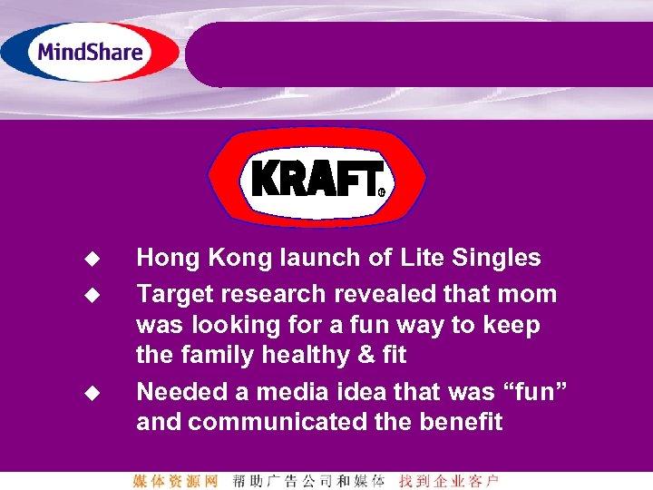 R u u u Hong Kong launch of Lite Singles Target research revealed that