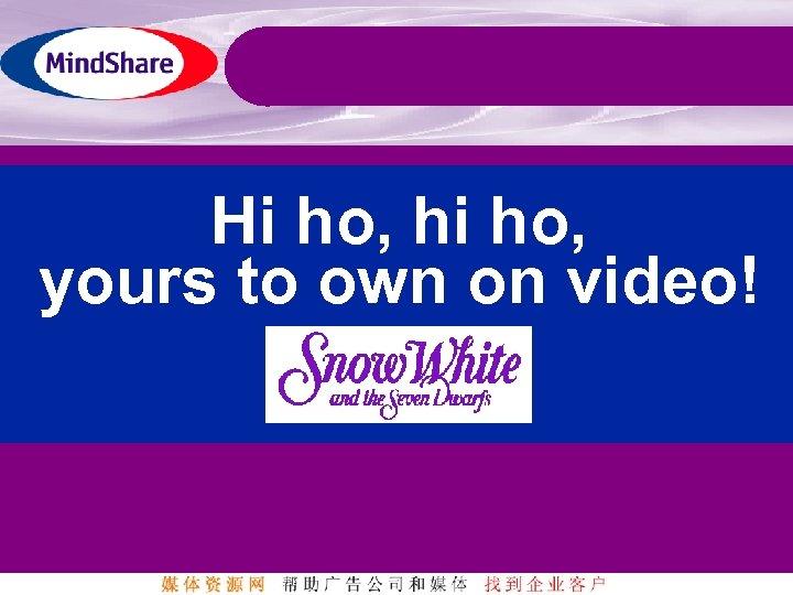 Hi ho, hi ho, yours to own on video!