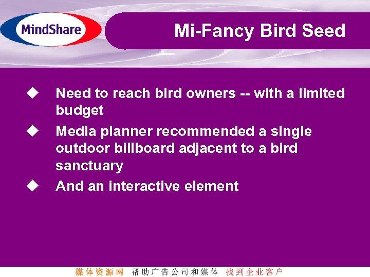 Mi-Fancy Bird Seed u u u Need to reach bird owners -- with a