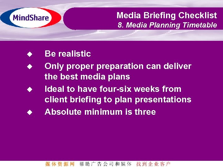 Media Briefing Checklist 8. Media Planning Timetable u u Be realistic Only proper preparation