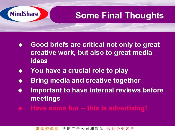 Some Final Thoughts u u u Good briefs are critical not only to great