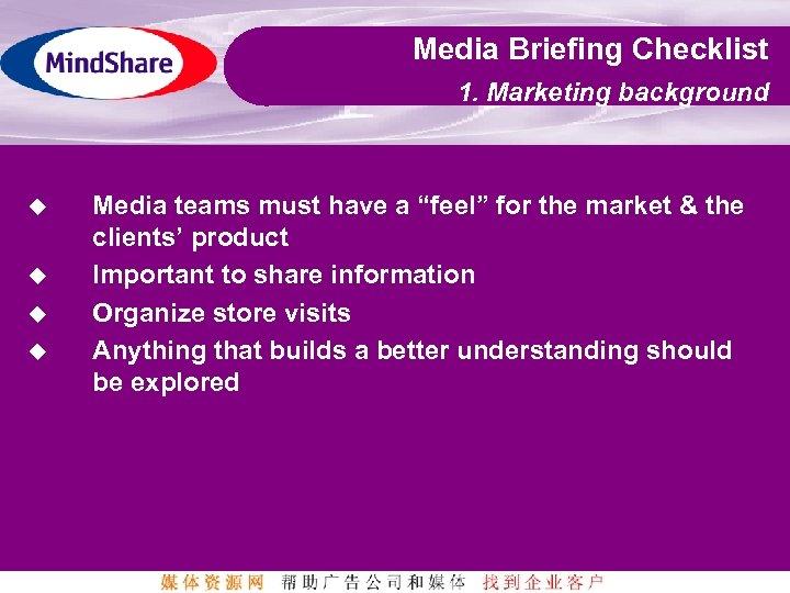 """Media Briefing Checklist 1. Marketing background u u Media teams must have a """"feel"""""""