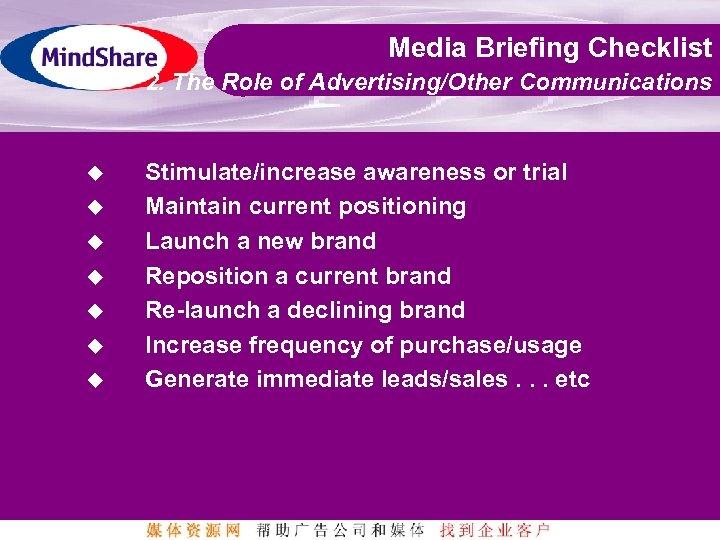 Media Briefing Checklist 2. The Role of Advertising/Other Communications u u u u Stimulate/increase
