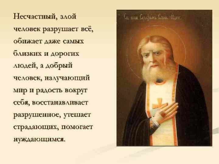 Кейс-технология в начальной школе Белоусова Галина ...