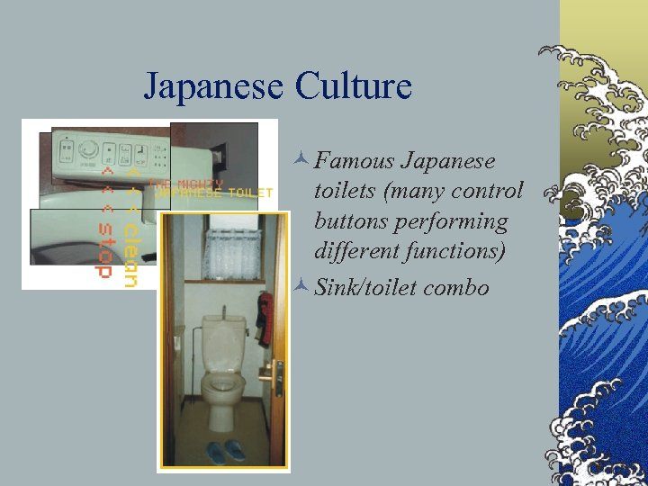 Japanese Culture © Famous Japanese toilets (many control buttons performing different functions) © Sink/toilet