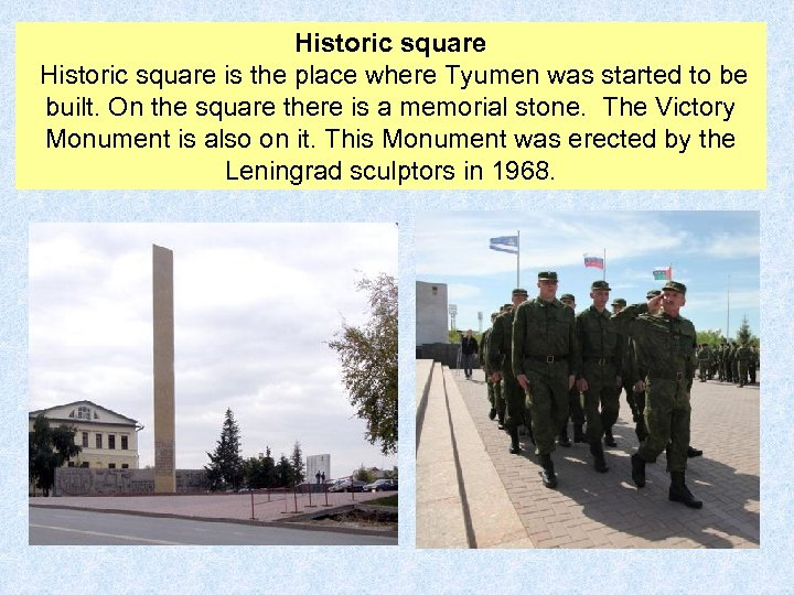 Historic square is the place where Tyumen was started to be built. On the