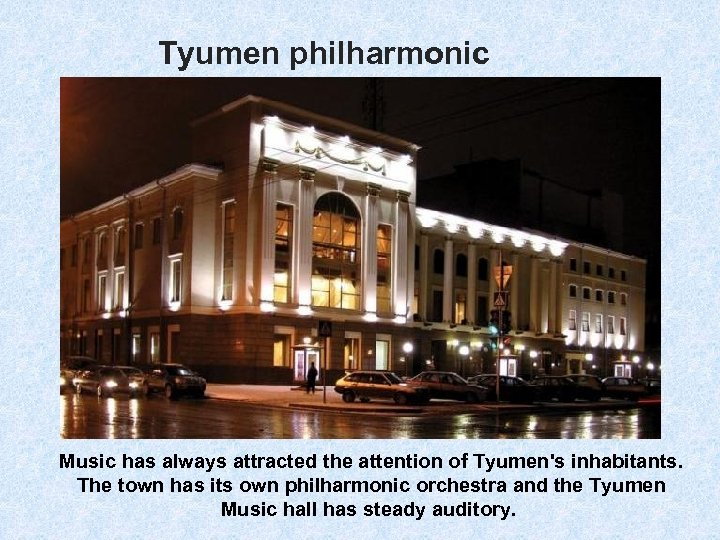Tyumen philharmonic Music has always attracted the attention of Tyumen's inhabitants. The town has