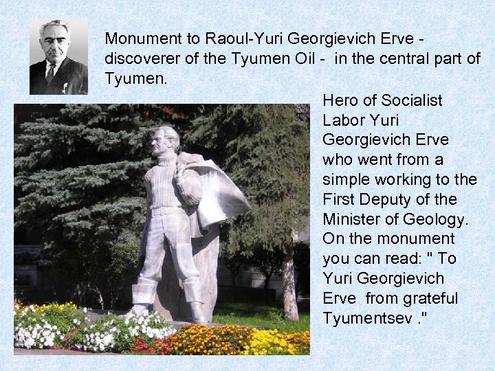 Monument to Raoul-Yuri Georgievich Erve - discoverer of the Tyumen Oil - in the