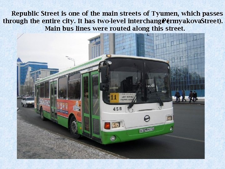 Republic Street is one of the main streets of Tyumen, which passes through the
